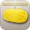 Crochet Designer 2