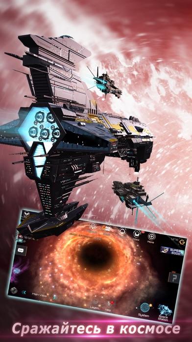Скриншот Nova Empire: Звездная империя
