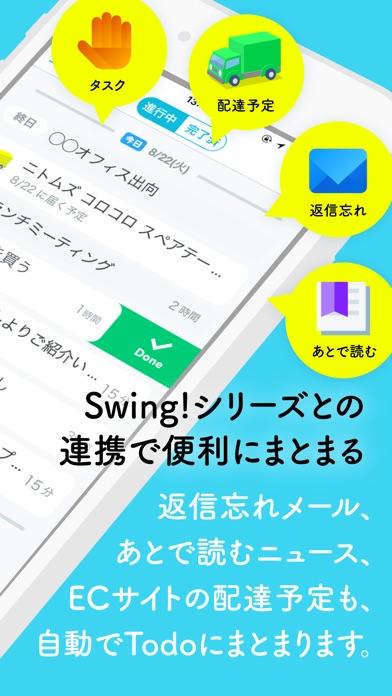 Swingdo Screenshot