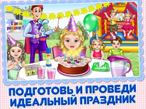 До планируемого дня рождения