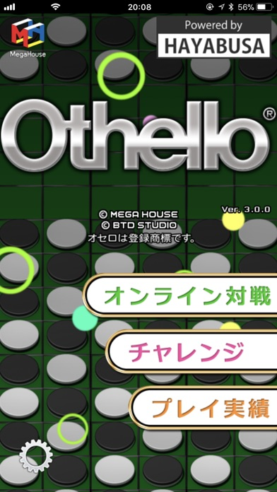 othello online dating Recommend this on facebook share on tumblr share on twitter pbscom if the 2001 movie o —an adaptation of othello set at an elite boarding school and.