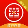 浙江嘉远微银科技有限公司 - 微银理财周年版  artwork