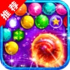 Space Bubble Clean Shooter Ball