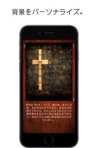 Daily Bible Devotionals screenshot 1