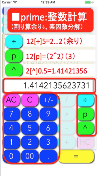 http://is2.mzstatic.com/image/thumb/Purple118/v4/90/9e/0f/909e0fbb-a110-c22f-d01d-f077d5be825b/source/392x696bb.jpg