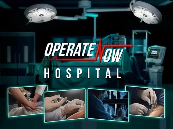 Operate Now: Hospital на iPad