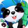 熊猫博士泳池乐园