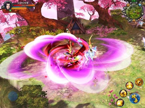 灵云剑仙传:正版东方玄幻游戏