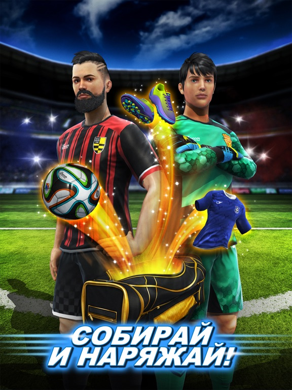Football Strike - Multiplayer Soccer Скриншоты9