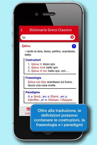 Dizionario Greco Classico screenshot 3