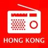 Radio HK - 香港娛樂電台
