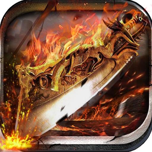烈焰主宰—最新私服散人游戏