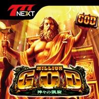 【777NEXT】ミリオンゴッド-神々の凱旋-のアプリアイコン(大)