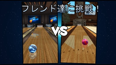 Galaxy Bowling ボーリングのスクリーンショット2