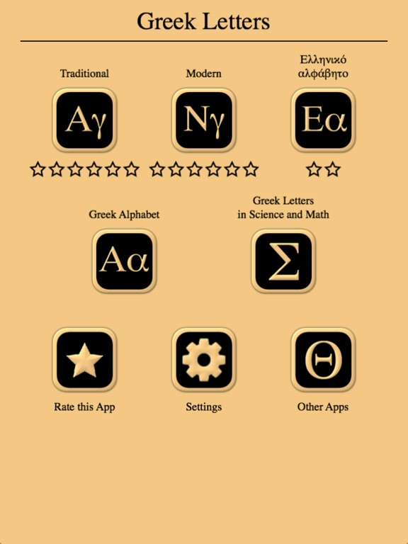 Greek Letters and Alphabet 2 screenshot 8