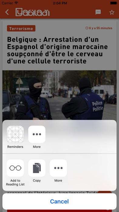 Yabiladi NewsCapture d'écran de 3