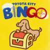 TOYOTA CITY ビンゴトレジャー アプリ