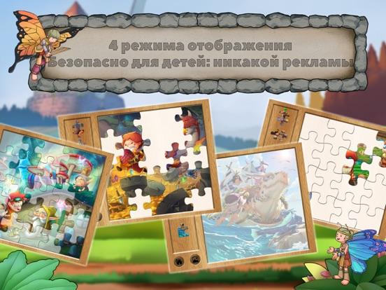 Пазлы «Сказочные приключения» Скриншоты11