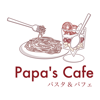 Kazuo Ohtani - Papa's Cafe/Recute エステ  artwork