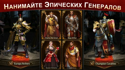 Evony - Возвращение Короля Скриншоты6