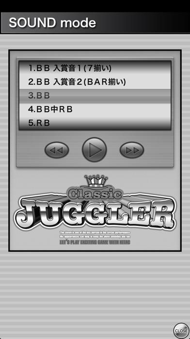 クラシックジャグラーのスクリーンショット2