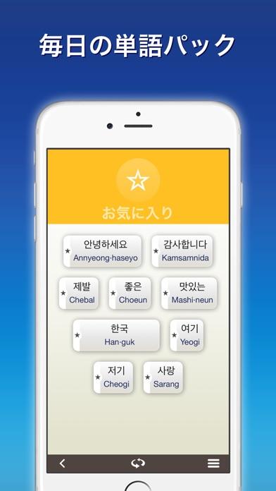 nemo 韓国語スクリーンショット