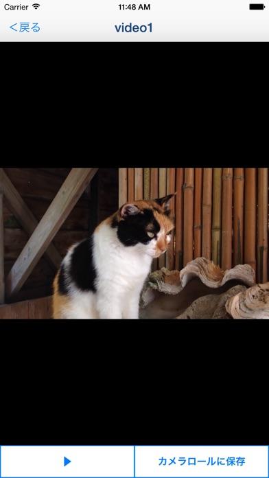 ビデオ2カメラロール -ホームビデオ動画をカメラロールに保存スクリーンショット