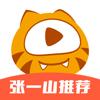 虎牙直播-热门高清游戏互动直播平台