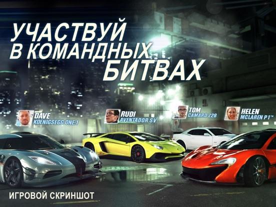 Скачать игру CSR Racing 2