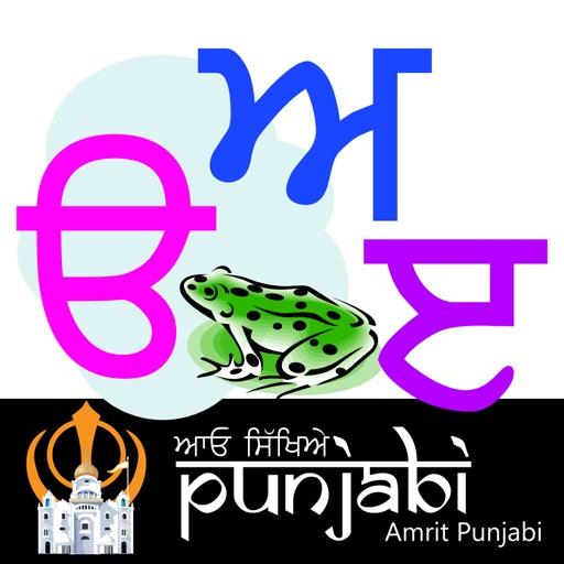 Punjabi Alphabet Amrit Punjabi