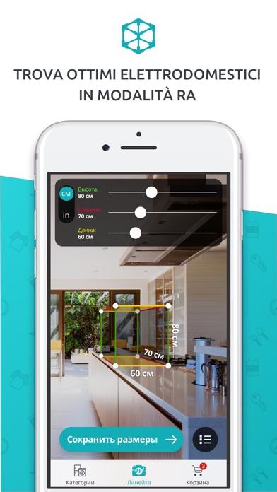 Screenshot of I Miei Elettrodomestici1