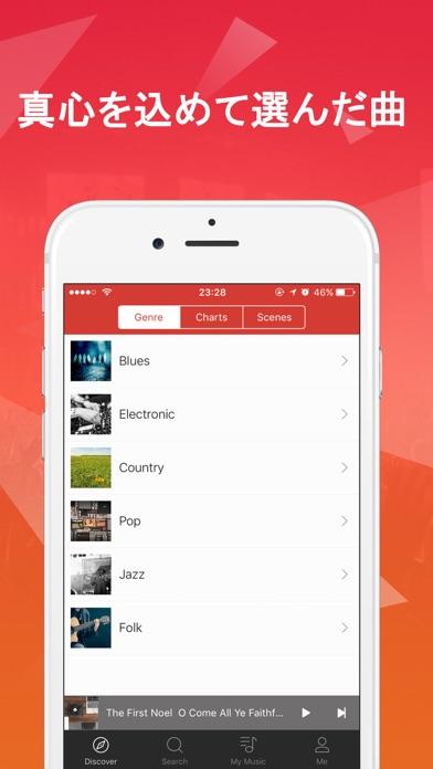 Music FM: 音楽の宴 screenshot1
