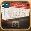 カレンダー管理 - バックアップ・コピー