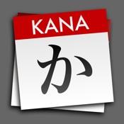 学习助手 日语假名学习 – StickyStudy Japanese Kana [iOS]