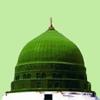 Excellence Of Durood Shareef ( Islam Quran Hadith - Ramadan Islamic Apps )