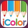 Livro e páginas colorir Adulto