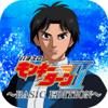Ichikaku Co., Ltd. - パチスロ モンキーターンⅡ~BASIC EDITION~ アートワーク