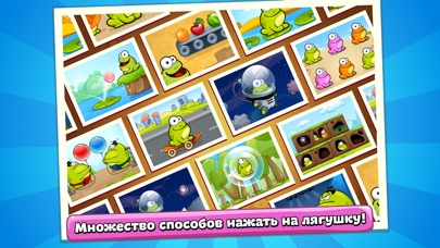 Tap the Frog Скриншоты7