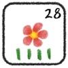 スタイル生理カレンダー