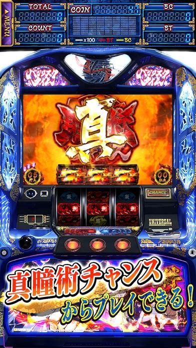 slotバジリスク~甲賀忍法帖~絆のスクリーンショット2
