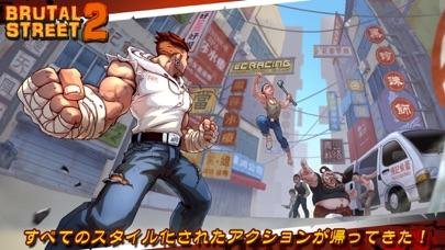 Brutal Street 2 screenshot1