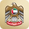 Ministry of Finance, UAE
