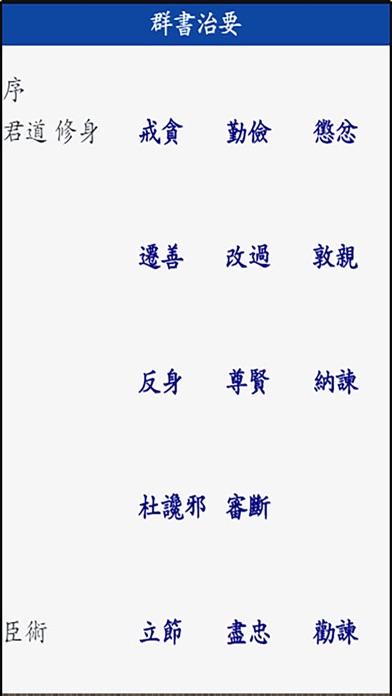 http://is2.mzstatic.com/image/thumb/Purple118/v4/c5/5a/fc/c55afc4c-71d0-b431-0286-e2151ffba627/source/392x696bb.jpg