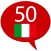 イタリア語を学ぶ - 50の言語
