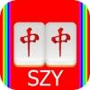 中國方塊 by SZY- 一個拼圖益智遊戲