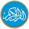 Quran Reading® – Quran MP3