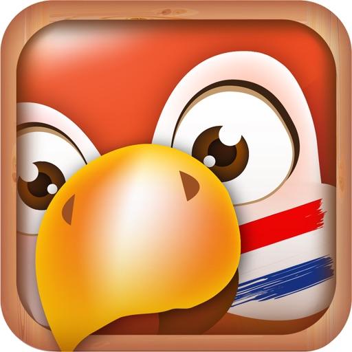 学荷兰语app icon图