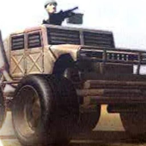 Hummer War Machine