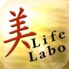 健康と美容に!フルボ酸配合の濃縮液|Be Life Labo
