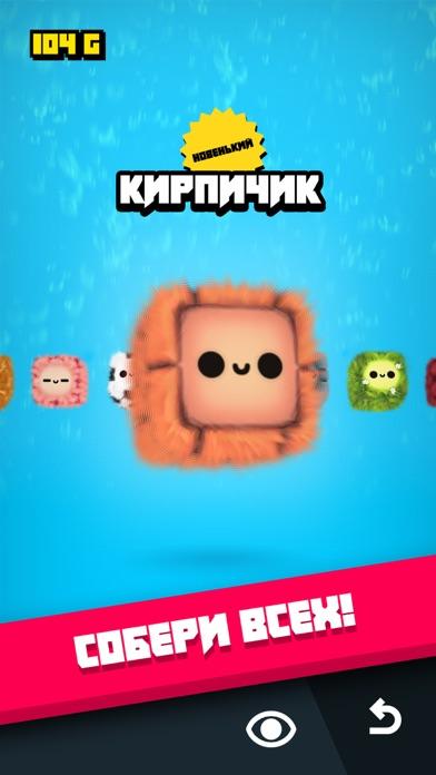 Плюшики Скриншоты7